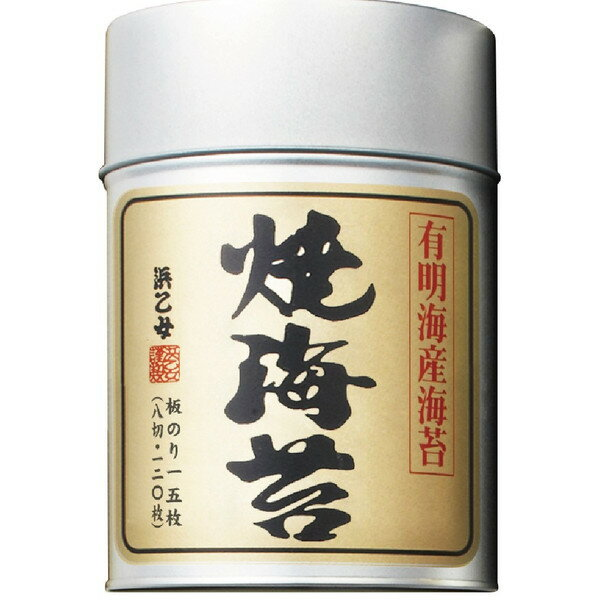 浜乙女 焼のり 有明 丸缶8切120枚 ×6缶 同梱分類【A】