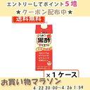 【送料無料(一部地域を除く)】タマノイ はちみつ黒酢ダイエット 濃縮タイプ 500ml×12本 タマノイ酢