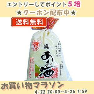 【(一部地域を除く)】伊豆フェルメンテ金太くん 純あま酒 350gx36袋入り(12袋×3ケース)
