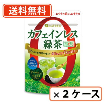 【送料無料(一部地域を除く)】三井銘茶 カフェインレス緑茶 煎茶 40g×48個(24個×2ケース)
