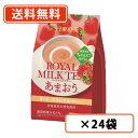 日東紅茶 ロイヤルミルクティーあまおう 10P×24袋入【送料無料(一部地域を除く)】
