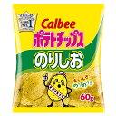 カルビー60gポテトチップスのりしお12入(HLS_DU).