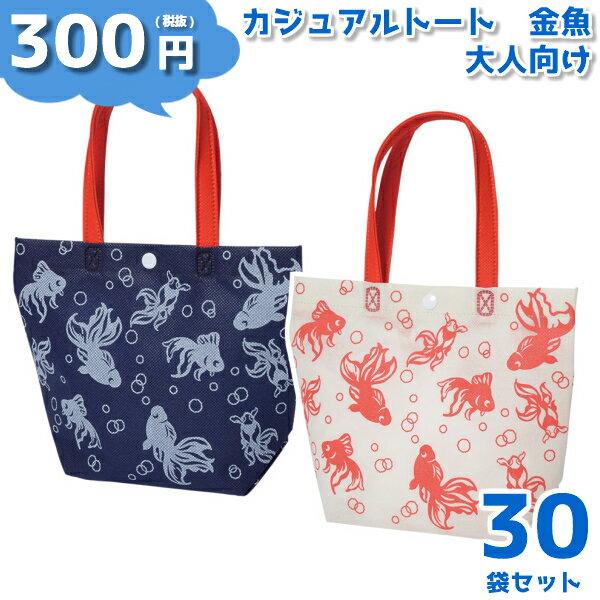 駄菓子, セット・詰め合わせ () 300 () 30LC523