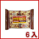 稲葉ピーナツ セサミミックス 6入