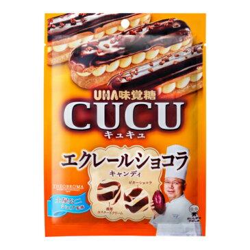 (本州送料無料) 味覚糖 CUCU キュキュ エクレールショコラ (6×12)72入 【ラッキーシール対応】
