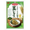 (本州送料無料)なとり シャキシャキ茎レタス梅しそ (5×3)15入