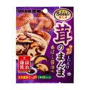 味覚糖 Sozaiのまんま 茸のまんましいたけ 香ばし醤油味 6入