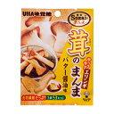 味覚糖 Sozaiのまんま 茸のまんまエリンギ バター醤油味