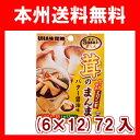 (本州送料無料) 味覚糖 Sozaiのまんま 茸のまんまエリンギ バター醤油味 (6×12)72入