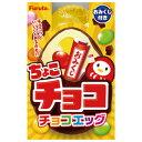 フルタ ちょこチョコチョコエッグ 10入の商品画像