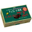 明治チョコレート効果 カカオ72%BOX 5入【ラッキーシール対応】(スーパーセール)
