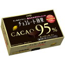 明治チョコレート効果 カカオ95%BOX 5入【ラッキーシール対応】(スーパーセール)