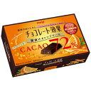 明治チョコレート効果 カカオ72%蜜漬けオレンジピール5入【ラッキーシール対応】(スーパーセール)