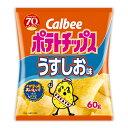 カルビー60gポテトチップスうすしお味12入(HLS_DU)...
