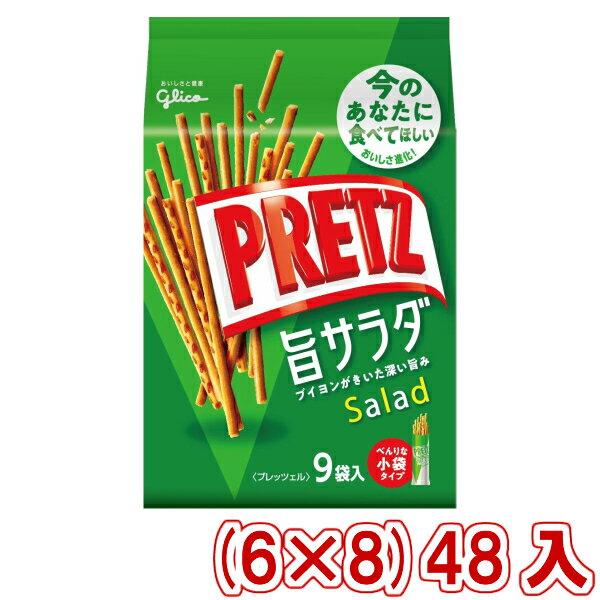 スナック菓子, その他 () 9 (68)48 (Y14)()