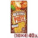 (本州送料無料) 江崎グリコ 超カリカリプリッツ クリスピーチキン味 (10×4)40入 (Y10)