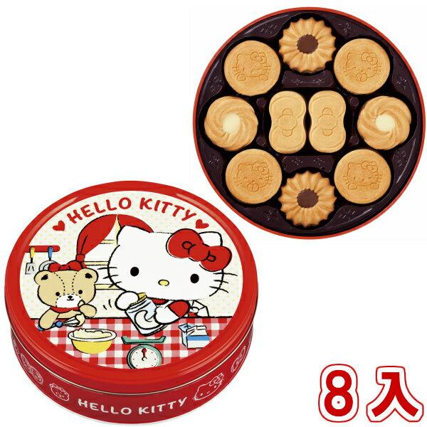 クッキー・焼き菓子, クッキー・焼き菓子セット・詰め合わせ () (42)8 (Y10)