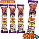(本州送料無料)やおきん うまい棒めんたい味(30×20)600入 (ケース販売)の商品画像