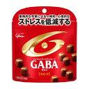 江崎グリコ メンタルバランスチョコレート GABA ギャバ ミルクスタンドパウチ 10入
