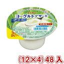 (本州送料無料)ブルボン ヨーグルトデザート アロエ (12×4)48入 (Y10) (ケース販売)