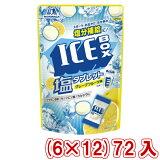 (特売!本州送料無料) 森永 アイスボックス塩タブレット (6×12)72入 (Y14)(賞味期限2021.5月末)*