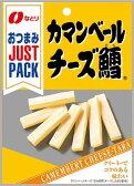 なとり JUSTPACK  カマンベールチーズ鱈 10入.