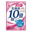 乳酸菌10億個(キャンディ)