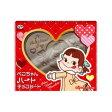 不二家 26g ペコちゃんハートチョコレート 10入 (バレンタイン/ホワイトデー) *
