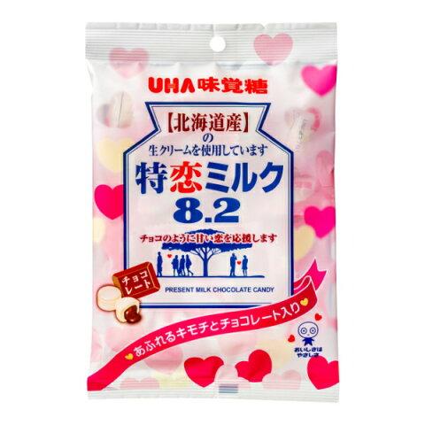 (賞味期限.2019.2月末) 味覚糖 特恋ミルク8.2 チョコレート 6入* 【ラッキーシール対応】