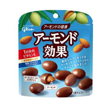 江崎グリコ アーモンド効果 チョコレート 10入 【ラッキーシール対応】