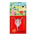 (本州送料無料) 江崎グリコ 4粒 アソビグリコ (10×2)20入 (アプリで遊べて学べる!)