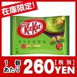 (2017年9月25日発売予定!特売)ネスレ キットカット ミニ オトナの甘さ 抹茶 12袋入