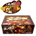やおきん ボノボンチョコクリーム 30入【ラッキーシール対応】