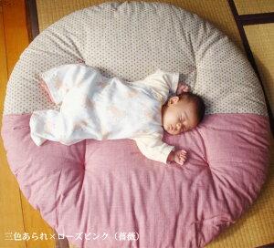 直径約1メートル!フカフカのでっかい丸座布団赤ちゃんの快適なお昼寝スペースに、オムツ替えや...