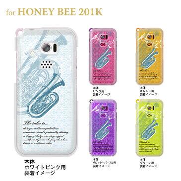 【HONEY BEE ケース】【201K】【Soft Bank】【カバー】【スマホケース】【クリアケース】【ミュージック】【チューバ】 09-201k-mu0013