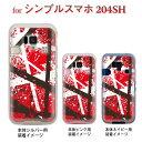 【シンプルスマホ 204SH】【シンプルスマホ】【204SH】【Soft Bank】【カバー】【スマホケース】【クリアケース】【ミュージック】【ヴァンヘイレン】 08-204sh-an109