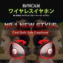 ワイヤレス イヤホン Bluetooth 4.1 スポーツイヤホン イヤホンマイク ハンズフリー Bluetooth ヘッドセットワイヤレス イヤホン ランニング 両耳 送料無料 ホンカム HONCAM honcam01