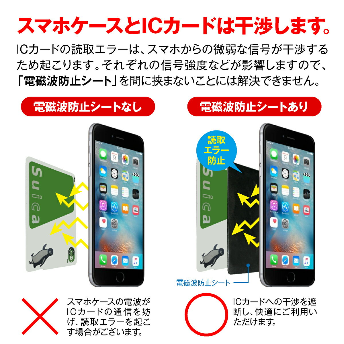 3c07cc908e51 ... iPhone XPERIA スマホケース sheet01 · TK-JIANG