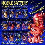 モバイルバッテリー 4000mAh 極薄 軽量 iPhone6 plus iPhone6s android スマホ 充電器 スマートフォン モバイル バッテリー 携帯充電器 充電 星座 Little World Ame bt-017