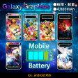 モバイルバッテリー 極薄 軽量 iPhone6 plus iPhone6s android スマホ 充電器 スマートフォン モバイル バッテリー 携帯充電器 充電 keeta bt-021-s
