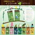 スマホケース 手帳型 全機種対応 手帳 ケース カバー レザー iPhone7 iPhone6s iPhone6 Plus iPhone SE iPhone5s Xperia X Performance SO-04H Z5 Z4 Z3 A4 SO-02H SO-01H SOV33 aquos SH-04H SHV34 Xx3 arrows F-03H galaxy 作家 インコ yoshino 99-zen-152