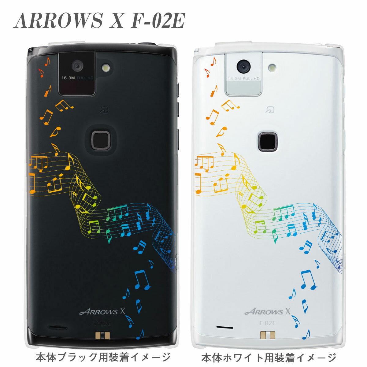 スマートフォン・携帯電話アクセサリー, ケース・カバー ARROWS X F-02E 09-f02e-mu0003
