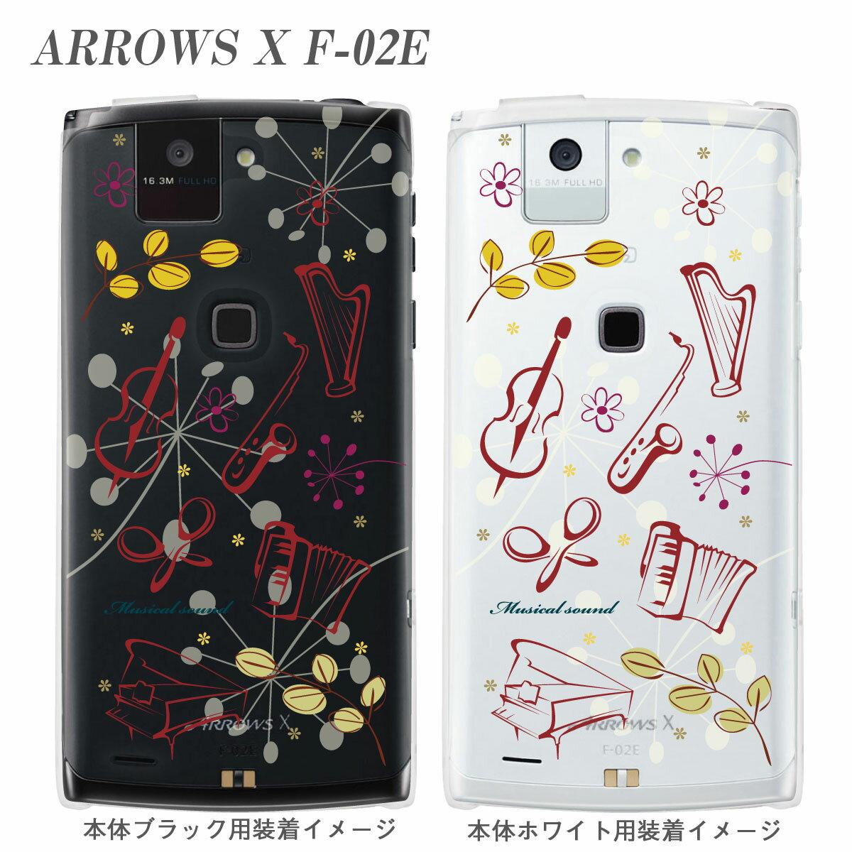 スマートフォン・携帯電話用アクセサリー, ケース・カバー ARROWS X F-02E 09-f02e-mu0015