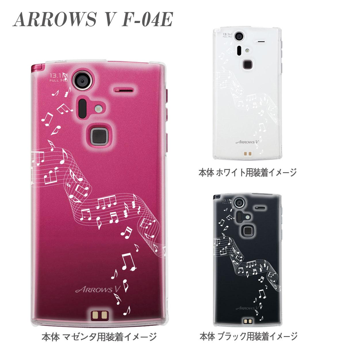 スマートフォン・携帯電話用アクセサリー, ケース・カバー ARROWS V F-04Ef04edocomo 09-f04e-mu0002