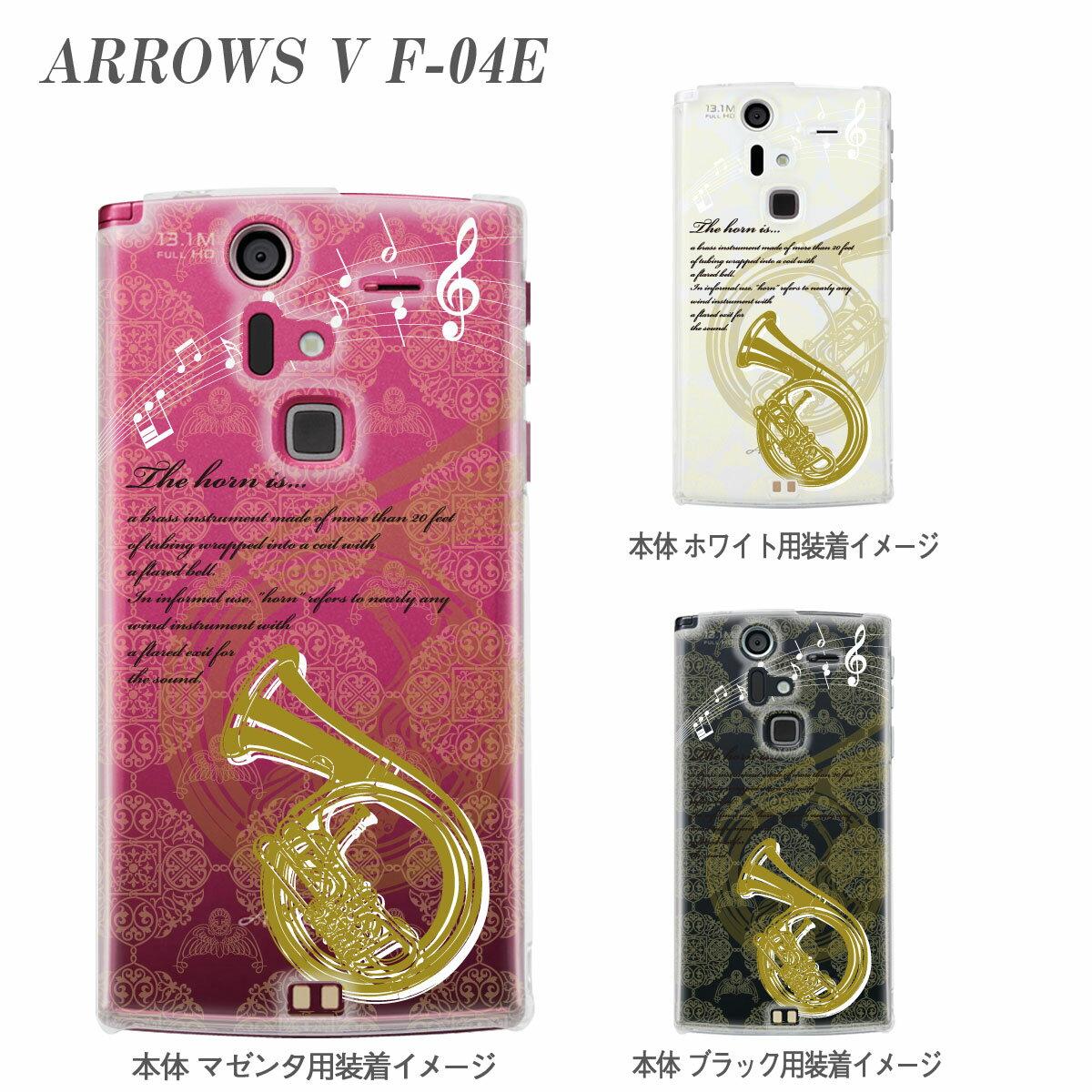 スマートフォン・携帯電話用アクセサリー, ケース・カバー ARROWS V F-04Ef04edocomo 09-f04e-mu0011