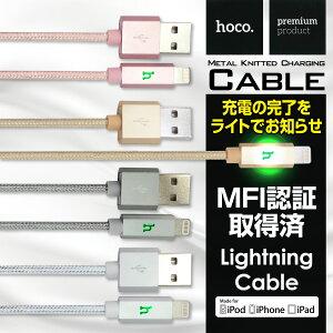 ライトニングケーブル ケーブル