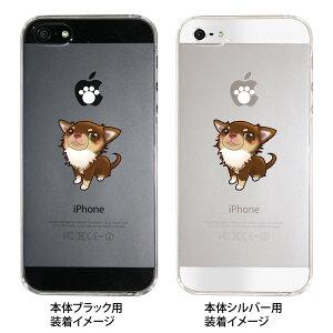 かわいいキャラクターのiPhone5カバー【iPhone5s】【iPhone5】【まゆイヌ】【Clear Arts】【iPh...