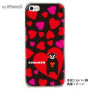 【iPhone5S】【iPhone5】【くまモン】【iPhone5ケー...