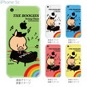 【SWEET ROCK TOWN】【iPhone5c】【iPhone5...