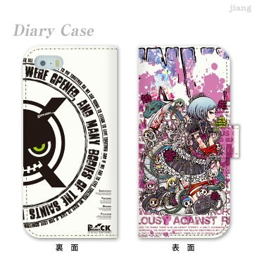 スマホケース 手帳型 全機種対応 手帳 ケース カバー iPhone11 Pro Max 11 iPhoneXS Max iPhoneXR iPhoneX iPhone8 iPhone7 iPhone Xperia 1 SO-03L SOV40 Ase XZ3 XZ2 XZ1 XZ aquos R3 sh-04l shv44 R2 sense2 galaxy S10 S9 S8 Project.C.K. 嫉妬 11-ip5-ds0018